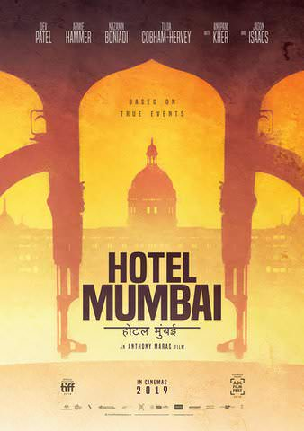 Hotel Mumbai [VUDU - HD or iTunes - HD via MA]