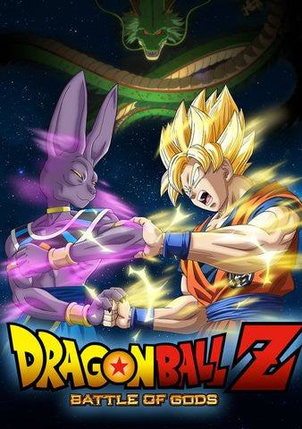 Dragon Ball Z: Battle of Gods [Ultraviolet - HD]