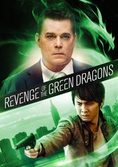 Revenge of the Green Dragons [Ultraviolet - SD]