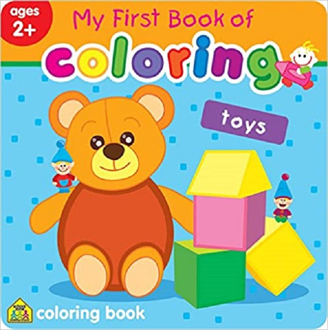 School Zone My First Book of Coloring, Toys Ages 2+