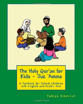 The Holy Qur'an for Kids - Juz 'Amma: A Textbook for School Children with English and Arabic Text BY Y.Emerick