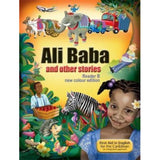 First Aid Reader B, Ali Baba BY Angus Maciver