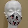 Kids Mask - Minnie Grey - Beyond Masks