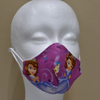 Kids Mask - Sofia The First - Beyond Masks