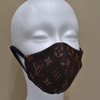 Designer Mask - Brown
