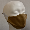 Handmade Mask - Beige - Beyond Masks