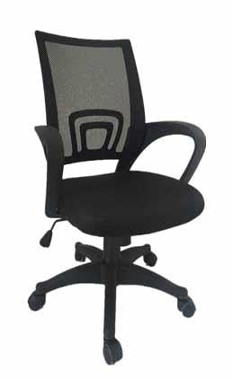 Black Mesh Back Office Chair - Katy Furniture