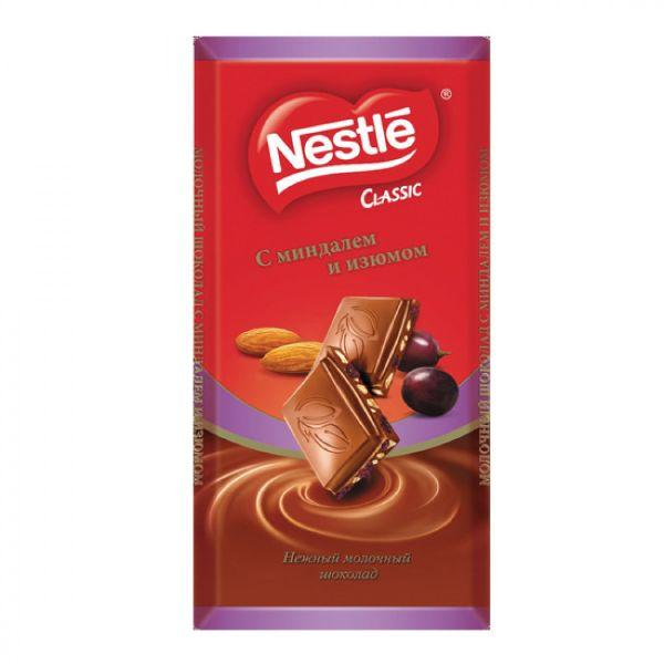 NESTLE BADAM VE UZUM 100GR