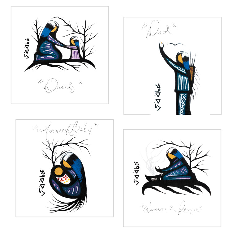 Wiidkagamanak Art Card Set