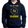Fuck The EUSSR Anti EU European Union Hoodie