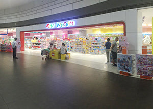 TOY KINGDOM CEBU