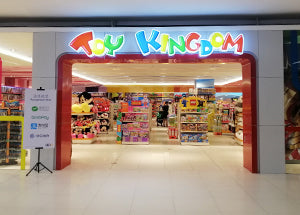 TOY KINGDOM FAIRVIEW