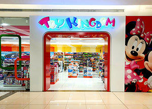 TOY KINGDOM FESTIVAL MALL