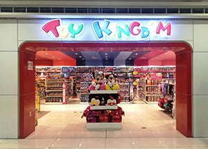 TOY KINGDOM MARILAO
