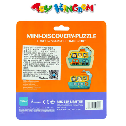 MiDeer Mini Discovery Puzzle Ship Toy for Kids
