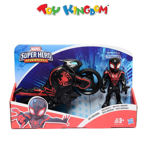 Marvel Super Hero Adventures Kid Arachnid Web Wheels for Boys