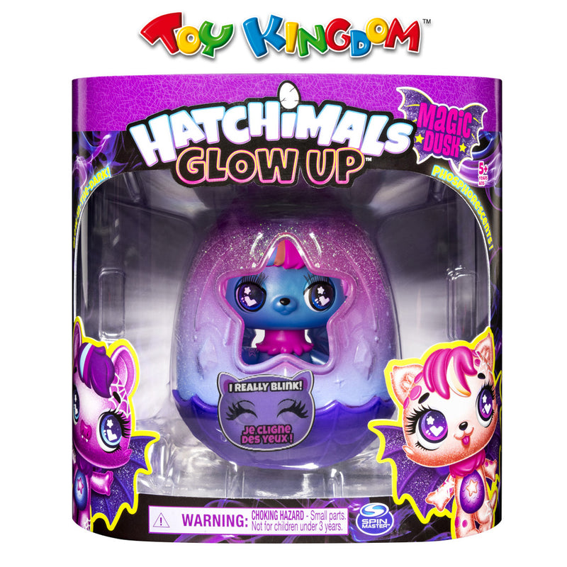 Spinmaster Hatchimals Colleggtible Glow Up for Girls - Shadow Hummingbear