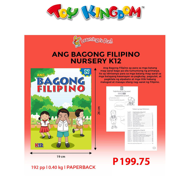 Ang Bagong Filipino Book for K to 12 Nursery