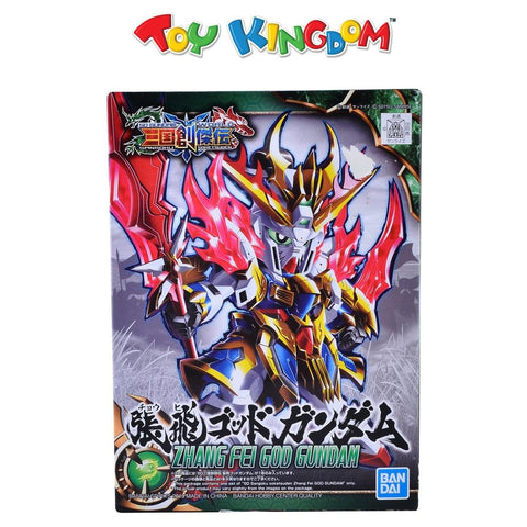 SD Gundam World Sangoku Soketsuden Zhang Fei God Gundam Model Kit