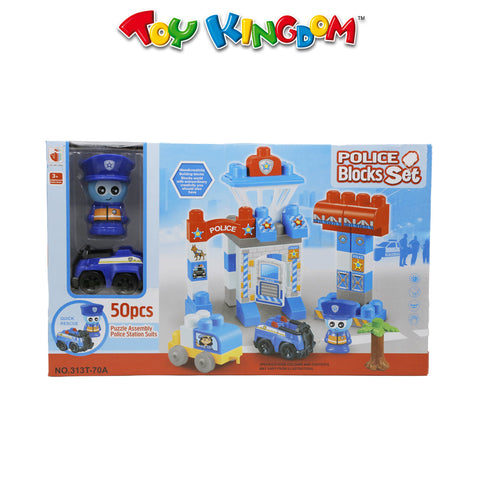 50pcs Police Blocks Set For Kids