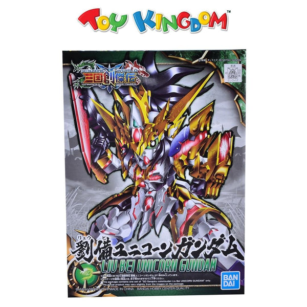 SD Gundam World Sangoku Soketsuden Liu Bei Unicorn Gundam Model Kit