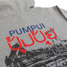 Load image into Gallery viewer, Pumpui Hoodie Grey
