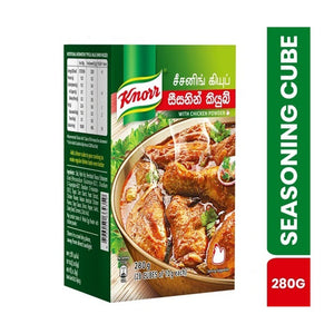 Knorr Seasoning Single Cube Pack 280g (10g x 28 cubes)