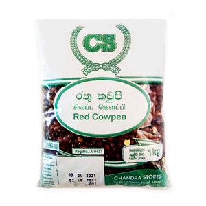 Red Cowpea 1Kg