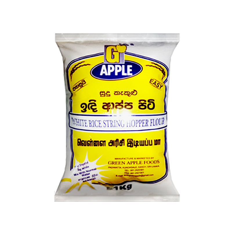 Apple White Rice String Hopper Flour  1kg