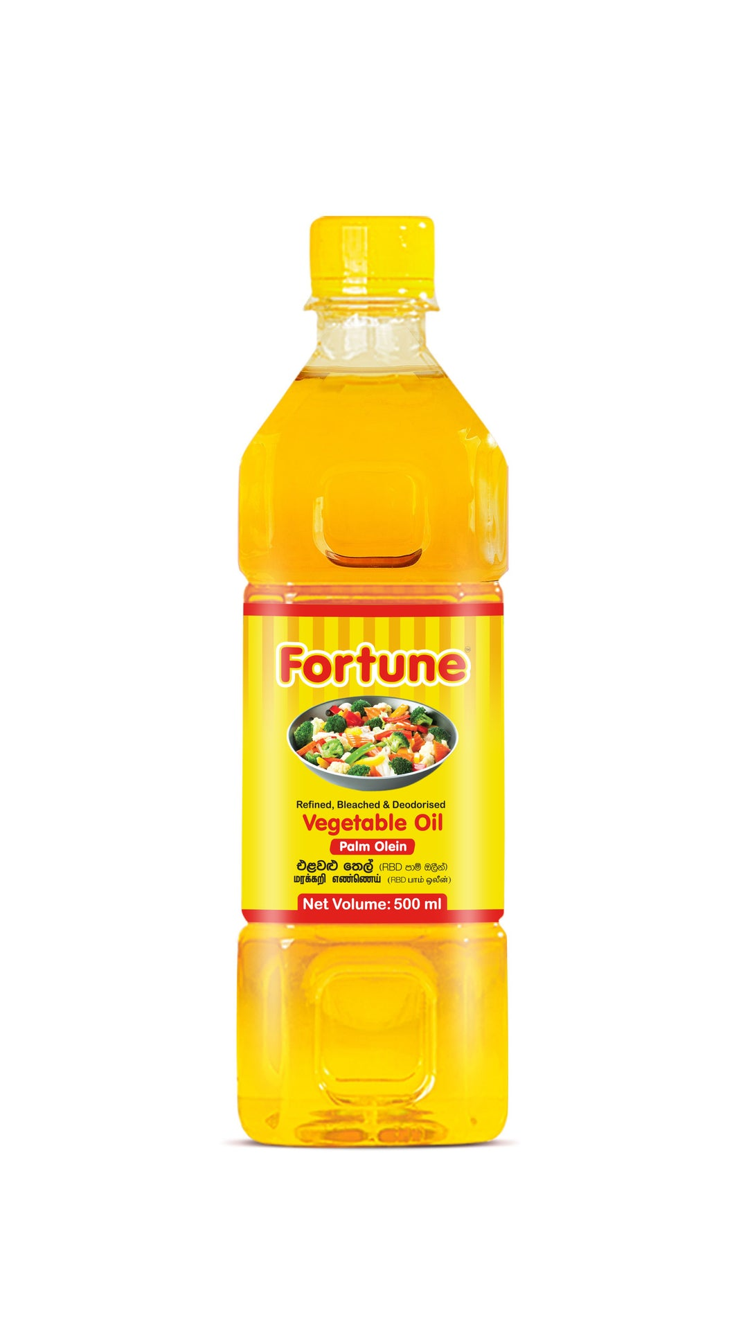 Fortune Vegetable Oil 500ml