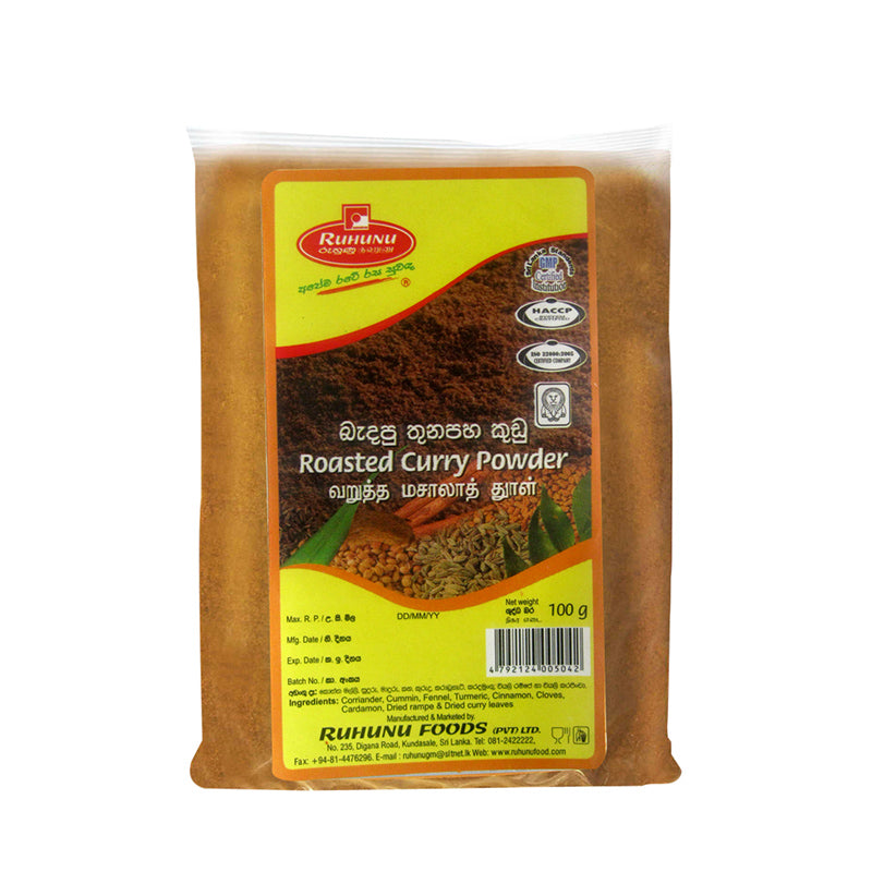 Ruhunu Roasted Curry Powder 100g