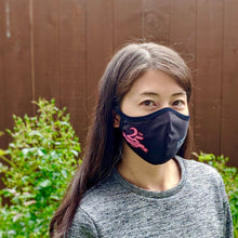 Load image into Gallery viewer, 25 Years of Women's Health Face Mask Face Masks BC Women's Health Foundation