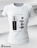 T-Shirt - influencer -