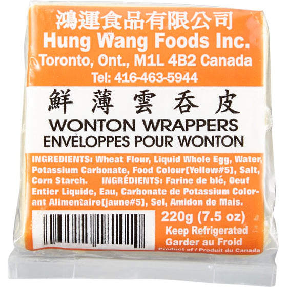 Wonton Wrappers (220 g)