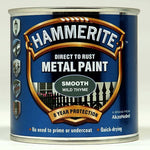 Hammerite Smooth Wild Thyme Metal Paint 250ml