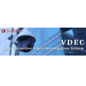 VDEC EDVIS