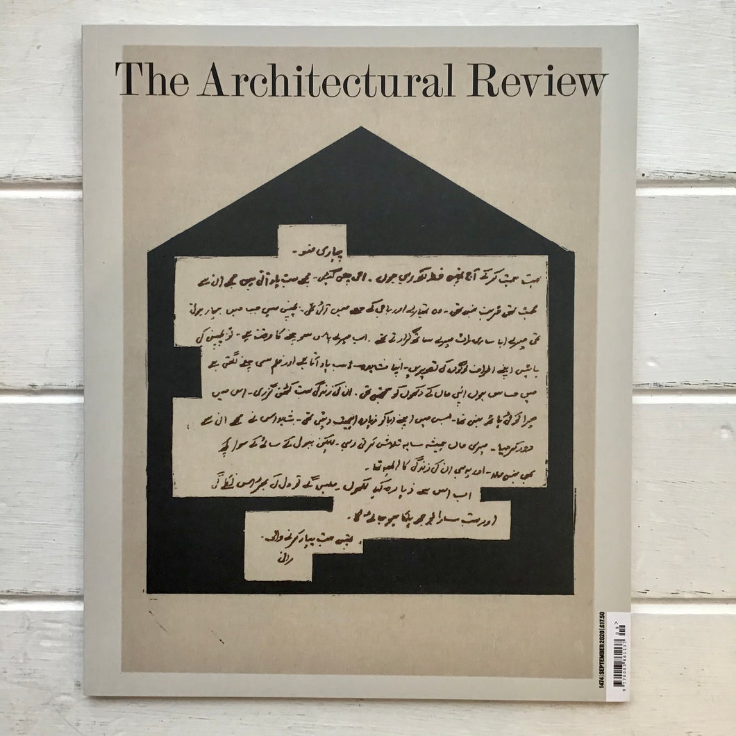 Architectural Review - 1474 Sept 20