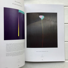 Load image into Gallery viewer, Art Maze - Issue 15