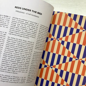 Selvedge - Issue 97