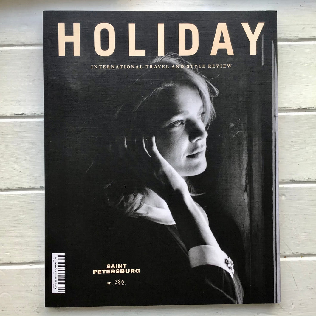 Holiday - Issue 386