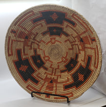 "Load image into Gallery viewer, Wedding Basket 12"" Ceremonial Traditional Style"