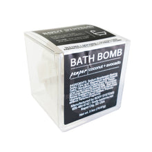 Load image into Gallery viewer, Coconut + Avocado Bath Bomb 3oz