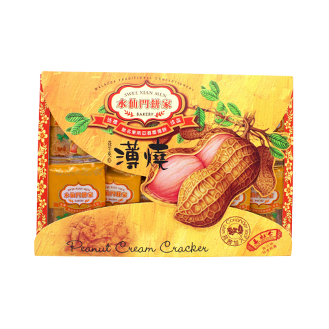 Swee Xian Men Bakery Peanut Cream Cracker