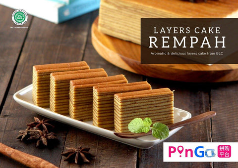 Kueh Lapis from Batam - Rempah Flavor - PinGo Express