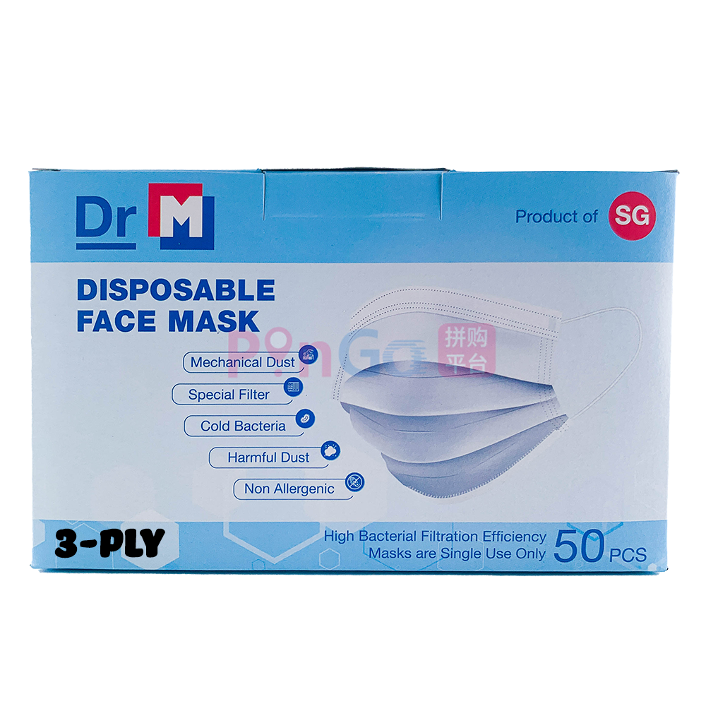 3-Ply Disposable Face Mask