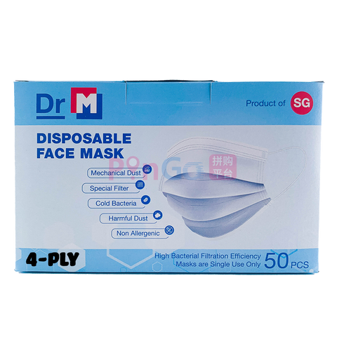 4-Ply Disposable Face Mask