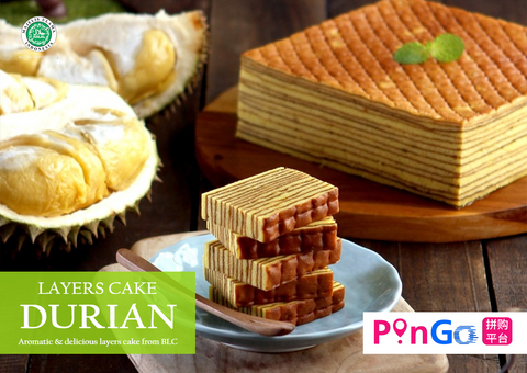 Kueh Lapis from Batam - Durian Flavor - PinGo Express
