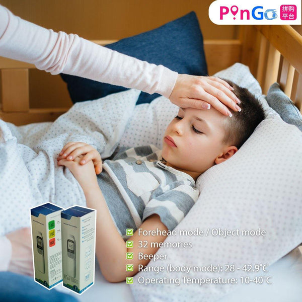 Infrared Thermometer - PinGo Express