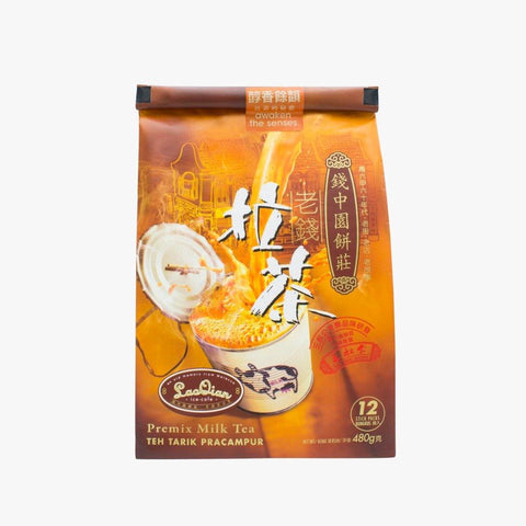 Lao Qian Instant Milk Tea