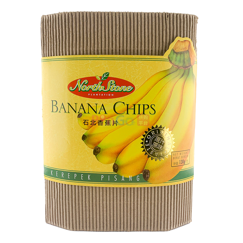 Northstone Plantation Banana Chips 石北香蕉片